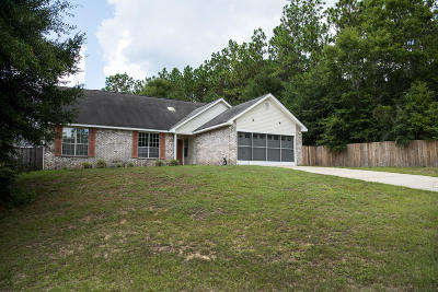 Crestview Single Family Home For Sale: 101 Tranquility Drive