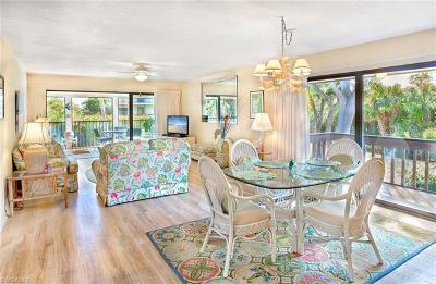 Sanibel, Captiva Condo/Townhouse For Sale: 303 Periwinkle Way #312