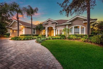 University Park Single Family Home For Sale: 7706 Heathfield Court