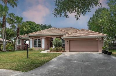 Single Family Home For Sale: 5619 Oak Grove Court