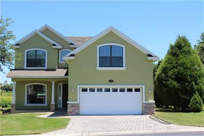 Single Family Home For Sale: 2885 Kinsley Drive
