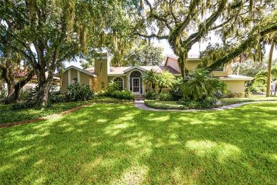 Single Family Home For Sale: 4571 Trails Drive