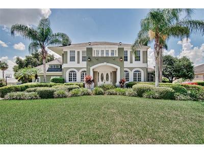 Single Family Home For Sale: 791 Hanover Way