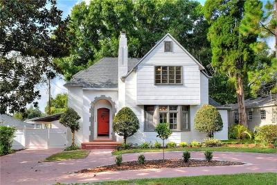 Single Family Home For Sale: 112 Hiawatha Trail