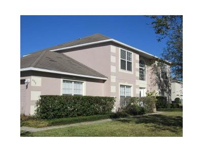 Single Family Home For Sale: 402 Yearling Cove Loop