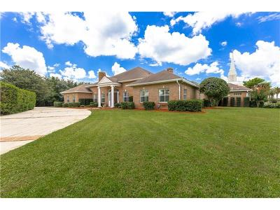 Single Family Home For Sale: 2808 Pinnacle Court