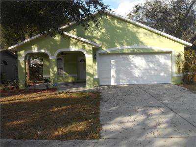 Single Family Home For Sale: 1216 E Knollwood Street