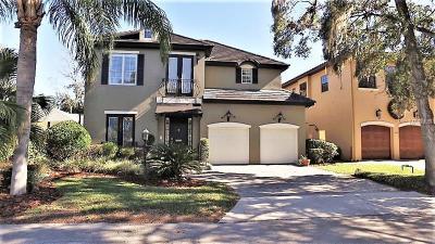 Single Family Home For Sale: 1111 Latta Lane