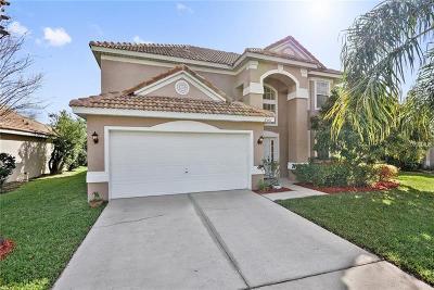 Single Family Home For Sale: 6301 Huntsville St.