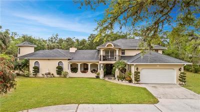 Single Family Home For Sale: 1764-1766 Big Oak Lane