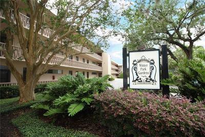 Winter Park Rental For Rent: 700 Melrose Avenue #G