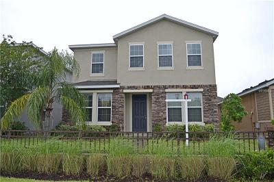 Orlando Single Family Home For Sale: 5301 Northlawn Way