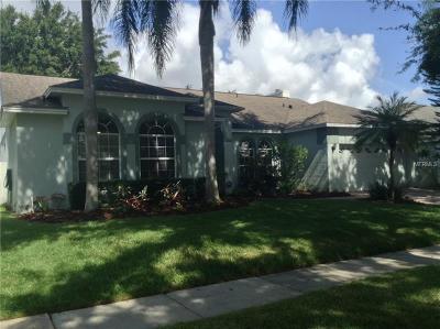 Single Family Home For Sale: 8216 Diamond Cove Circle