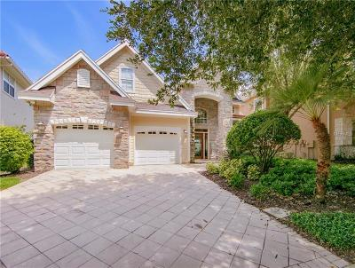 Reunion Single Family Home For Sale: 7495 Gathering Drive