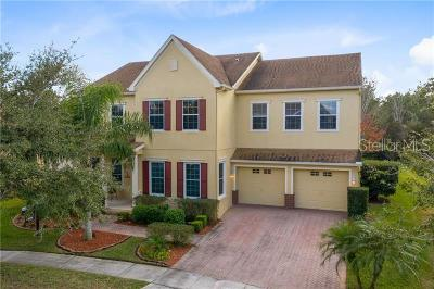 Clermont, Kissimmee, Orlando, Windermere, Winter Garden, Davenport Single Family Home For Sale: 4438 Atwood Drive