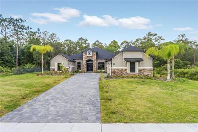 Single Family Home For Sale: 11706 Rambling Oak Boulevard