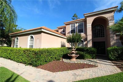 Lake Mary Single Family Home For Sale: 1812 Redwood Grove Terrace