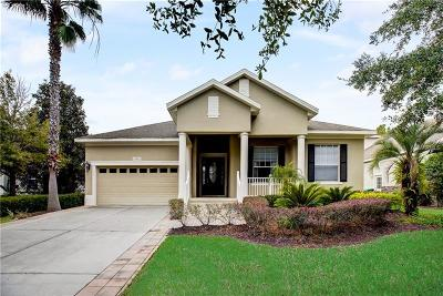 Single Family Home For Sale: 11910 Camden Park Drive