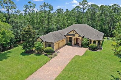 Single Family Home For Sale: 14214 Oakwood Cove Lane