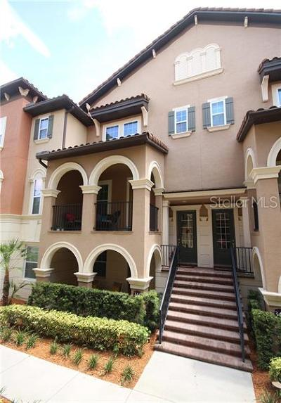 Townhouse For Sale: 344 Trieste Loop