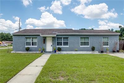Single Family Home For Sale: 7205 Matchett Road