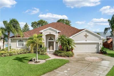 Single Family Home For Sale: 261 Zachary Wade Street