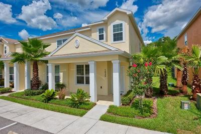 Clermont FL Townhouse For Sale: $239,900