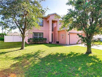 Single Family Home For Sale: 607 Gull Drive
