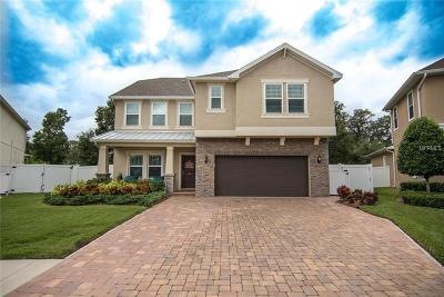 Single Family Home For Sale: 1107 Hillandale Reserve Drive