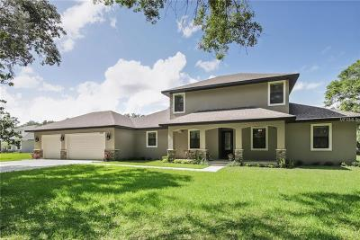 Single Family Home For Sale: 2702 Robertson Trail