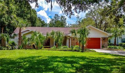 Single Family Home For Sale: 16011 Armistead Lane
