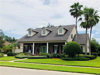 Valrico FL Single Family Home For Sale: $599,900