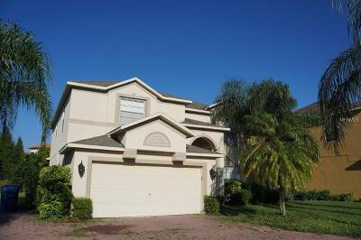 Trinity FL Single Family Home For Sale: $399,990