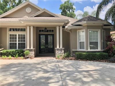 Single Family Home For Sale: 2105 Carroll Landing Drive