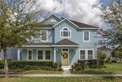 Tampa Single Family Home For Sale: 7966 Hampton Lake Drive
