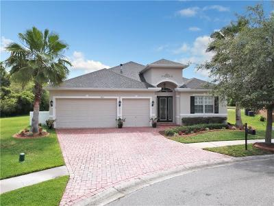 Tampa Single Family Home For Sale: 9019 Cormorant Court
