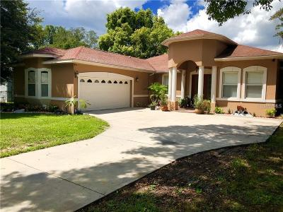 Single Family Home For Sale: 12308 N Oakleaf Avenue