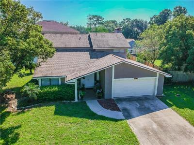 Single Family Home For Sale: 16229 W Course Drive