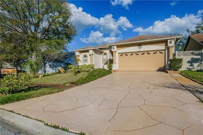 Single Family Home For Sale: 759 Wildflower Drive