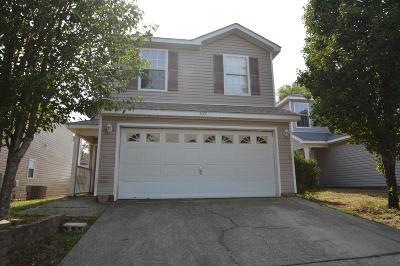 Milton Single Family Home For Sale: 5177 Victoria Drive