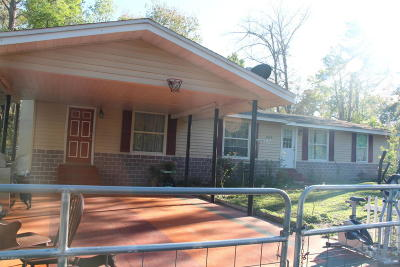 Marietta Single Family Home For Sale: 7636 Stuart Ave