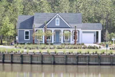 Single Family Home For Sale: 246 Ponder Cir