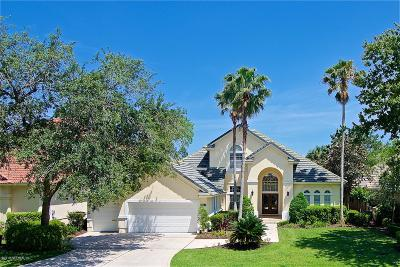 Ponte Vedra Beach Single Family Home For Sale: 105 Surrey Ln