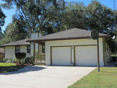 Levy County Single Family Home For Sale: 1002 NE 4th Street