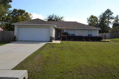 Marion County Single Family Home For Sale: 14 Fir Road