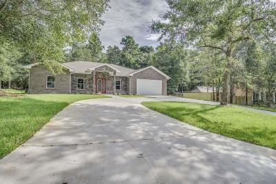 Pensacola Single Family Home For Sale: 1912 Adirondack Ave