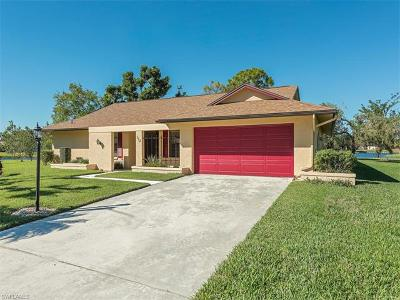 Single Family Home For Sale: 112 Payne Ct