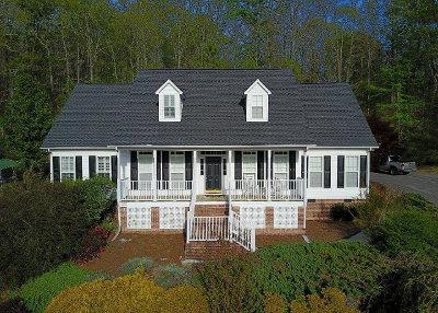Cohutta, Varnell Single Family Home For Sale: 112 Vicmiron Drive