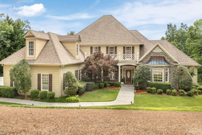Dalton Single Family Home For Sale: 809 Battlefield Park Drive