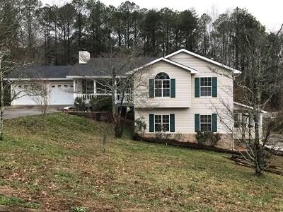 Dalton Single Family Home For Sale: 2113 Millican Lane